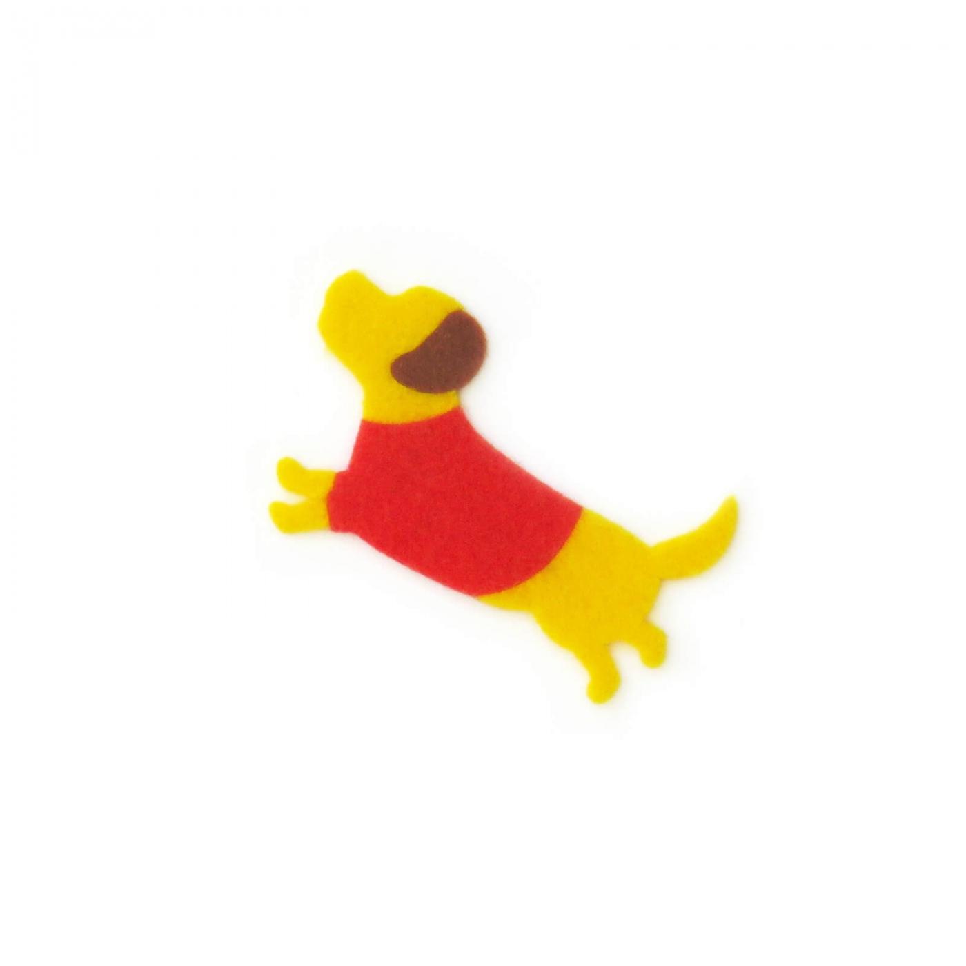 おしゃれなフェルトの犬のアップリケ(ワッペン)