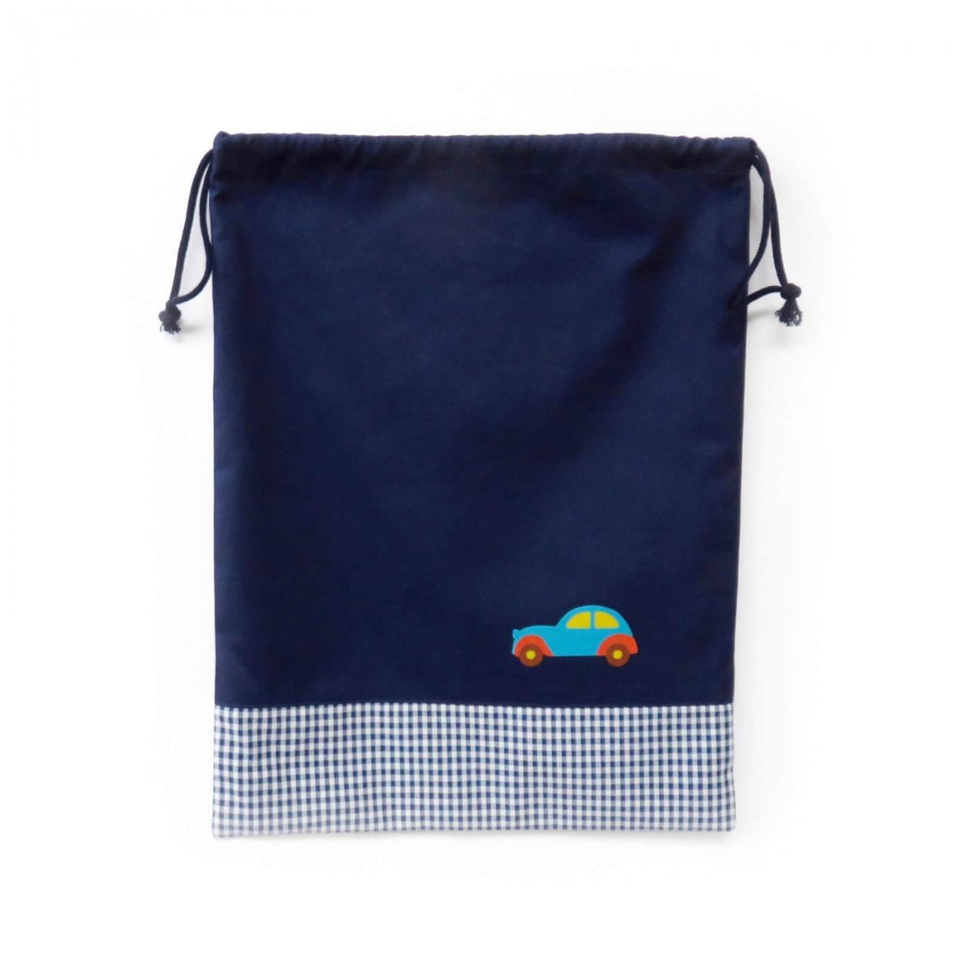 シンプルなお着替え袋